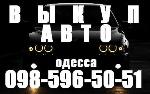 Одесский форум Одесса
